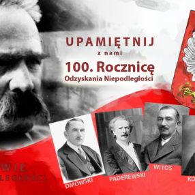 Pamiątka z okazji  100-lecia<br> Odzyskania Niepodległości<br> przez Polskę.